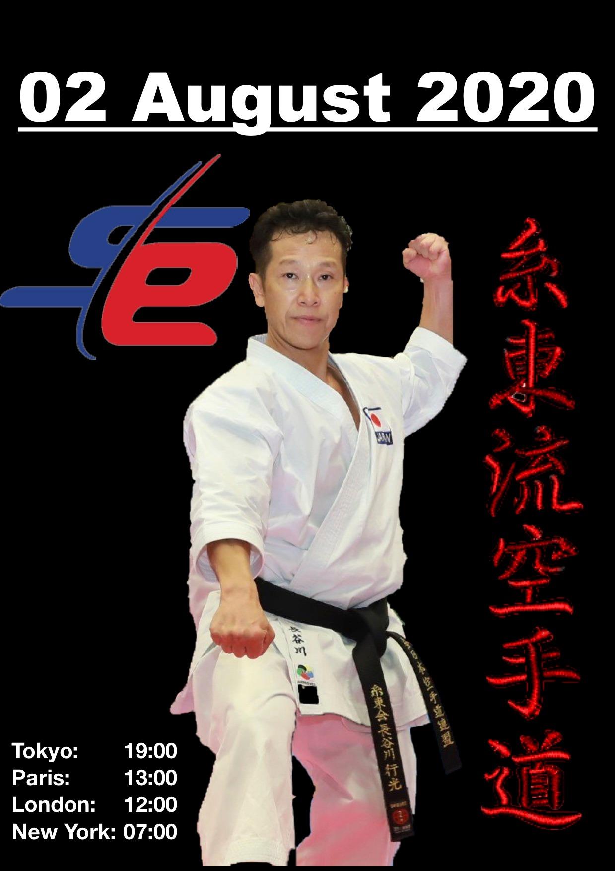 Online Kata Masterclass by Hasegawa Sensei, multiple World Champion